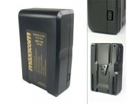 Bateria BPL-130 - Maxicom